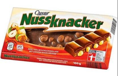 Nussknacker çikolatada domuz yağı var mı